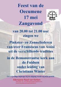 poster zangavond 2016
